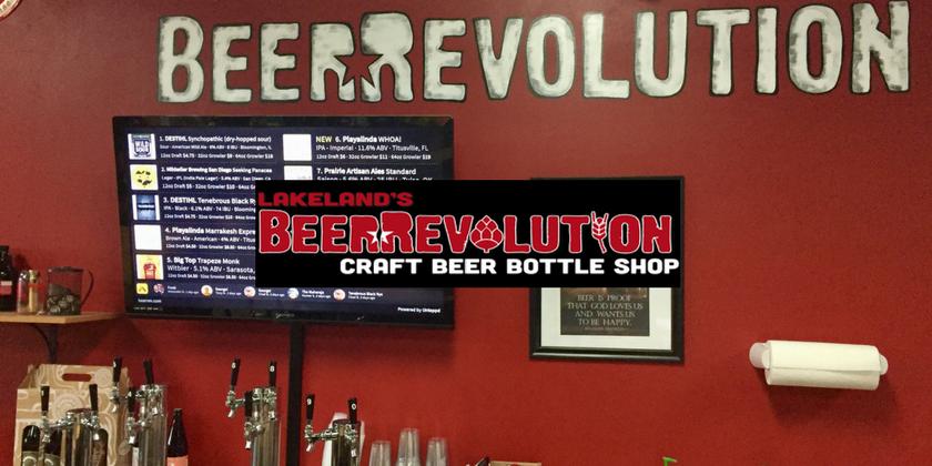 Beer Rev